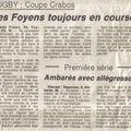 20 avril 1982