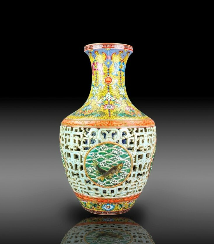 Chinese Famille Rose enameled porcelain vase, reticulated design, Qianlong apocryphal mark, late 19th century