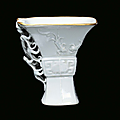 A small white porcelain vase and gold rim, China, Qing Dynasty, Qianlong Period (1736-1795)