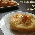 Sfenj - Khfaf (beignets Algeriens)