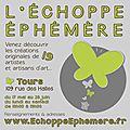image echoppe