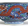 A blue-ground polychrome enamel 'dragon' bowl, kangxi mark and period (1662-1722)
