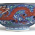 A blue-ground polychrome enamel 'dragon' bowl, kangxi mark and period (1662-1722)