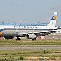 Lufthansa (RETRO)