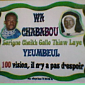 Cheikh gallo à chicago