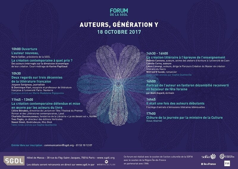 Invitation_Forum SGDL_18OCT_2017(1)