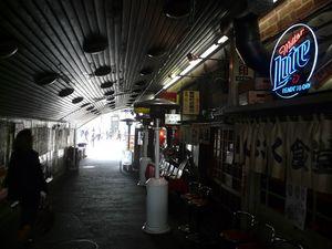Tokyo03_Best_Of_19_Avril_2010_Lundi_070_Ginza_Ruelle