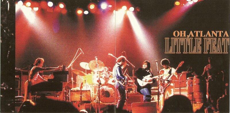 lf-1975-05-23-insert