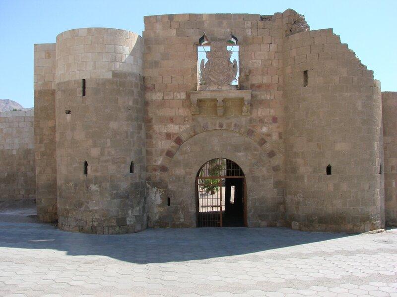 AQUABA CASTLE