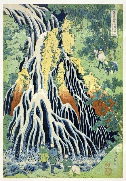 Hokusai Katsushika Cascade de Kirifuri au mont Kurokami dans la province de Shimotsuke