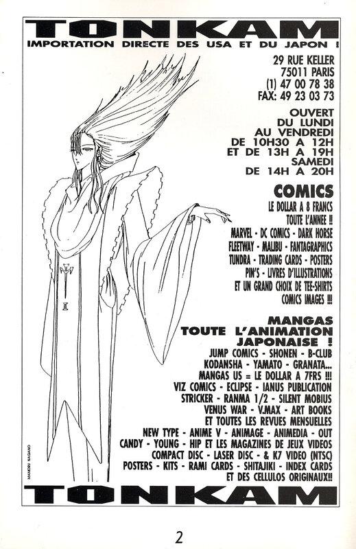 Canalblog Historique Boutique Tonkam 1992 Revue Tsunami01