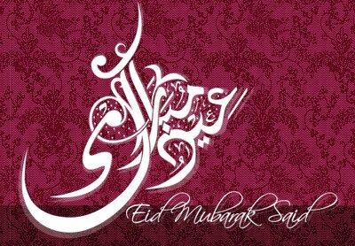 Eid-moubarak-said-rouge