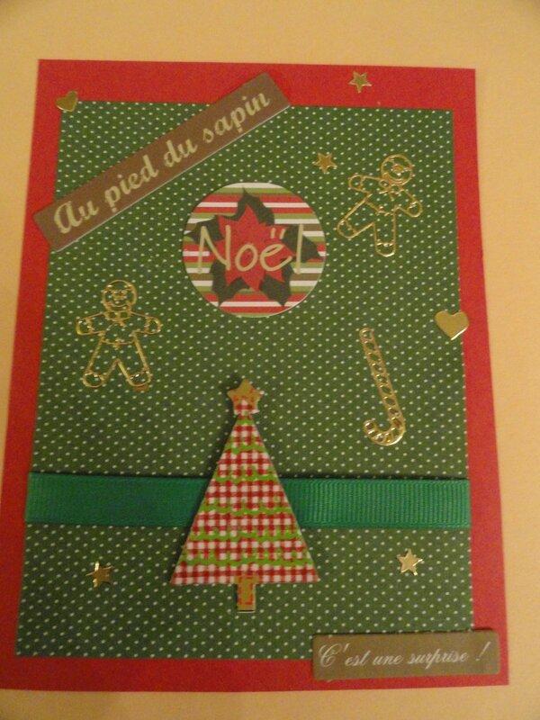 cartes de noel 2014 an 2015 307