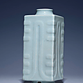 A very rare ru-type glazed cong-form vase, Qianlong six-character seal mark in underglaze blue and of the period (1736-1795)