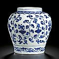 A blue and white 'Eight treasures' jar, Mark and period of Jiajing