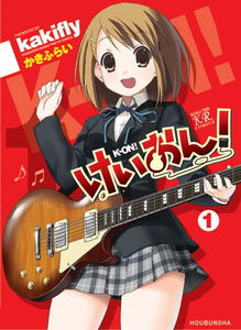 K_On__manga_volume_1_cover