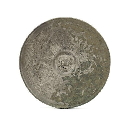 A circular bronze mirror, Warring States Period