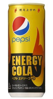 Pepsi Energy Cola