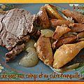 Rôti de porc aux coings et au cidre tranquille