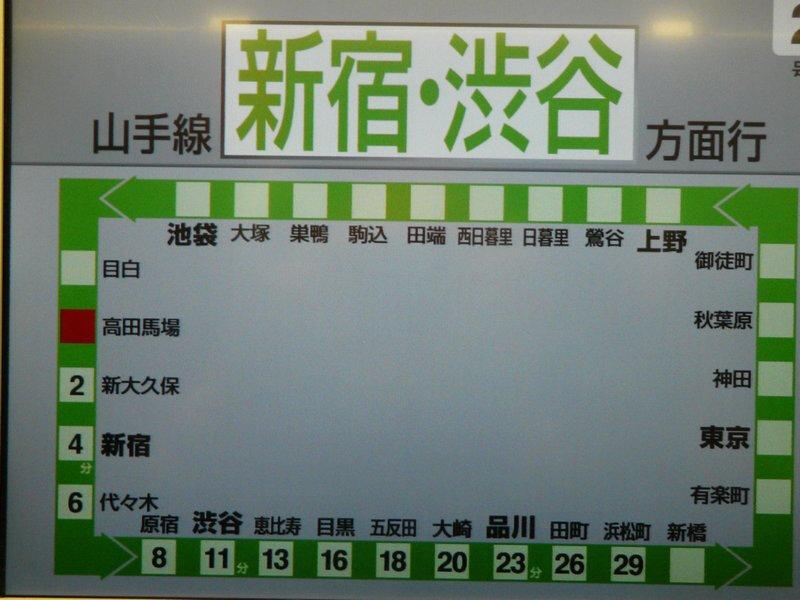 Canalblog Yamanote09
