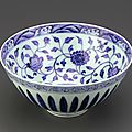 Porcelain bowl with lotus petals on exterior, early 15th century, ming dynasty, yongle or xuande reign
