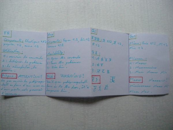 DSCN8783