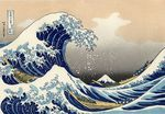 800px_The_Great_Wave_off_Kanagawa