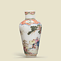 A small rare famille rose-enamelled glass miniature vase, Qianlong four-character seal mark and of the period (1736-1795) (another view)