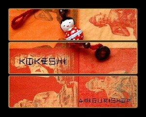 kokeshi3
