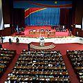 Parlement_congolais__RDC