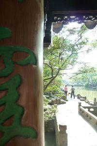 hangzhou suzhou mai 2011 papamaman 311