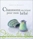 Chaussons_en_tricot_pour_mon_b_b_