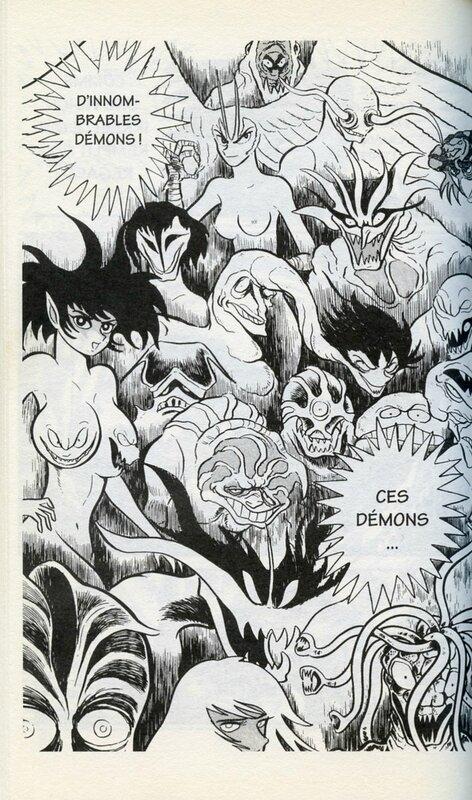Canalblog Manga Devilman005