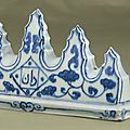 A rare Ming blue and white brushrest