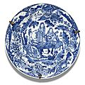 An blue and white 'musicians' dish, qing dynasty, kangxi period (1662-1722)