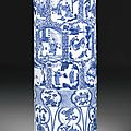 A rare and massive blue and white 'filial piety' beaker vase, qing dynasty, kangxi period