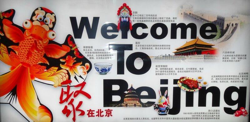 Pékin accueille aujourd'hui les touristes