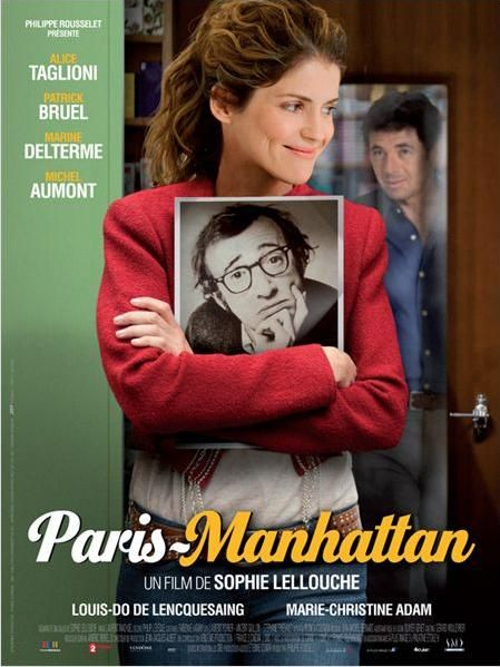 Paris-Manhattan - * *