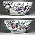 A large 'famille-rose' punch bowl, qing dynasty, yongzheng period (1723-1735)