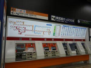 Canalblog_Tokyo03_21_Avril_2010_004