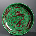 Dragon dish, china, kangxi mark & period (1662-1722)