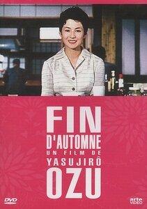 CanalBlog Cinéma Ozu K729 Fin D Automne02