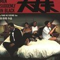 Men suddenly in black (big husband) de edmond pang ho-cheung (hk/2003)