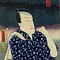The kabuki actor ichimura kakitsu as a wardsman of edo.