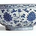 A rare large blue and white bowl, mark and period of Xuande