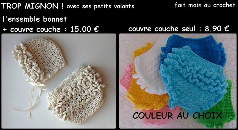 ensemble couche bonnet volants