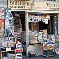 Allenby corner Geula Street TEL AVIV