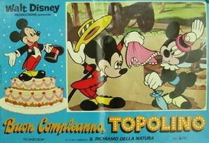 MickeyMouseJubileeShorts1978it19791st18x26in50e