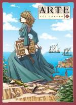 arte-manga-volume-4-simple-246055