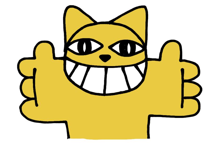 Monsieur Chat X Babybotte 00